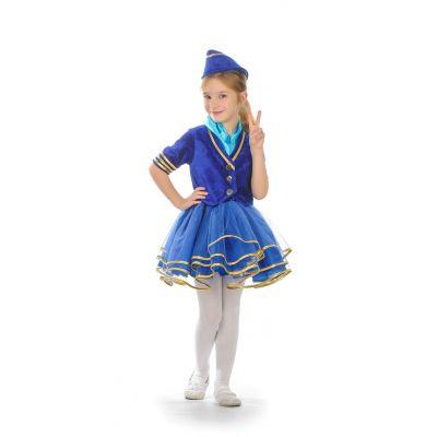 Карнавальный костюм для девочки Стюардесса