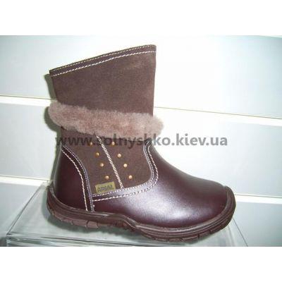 Ботинки зимние для мальчика 5510-494