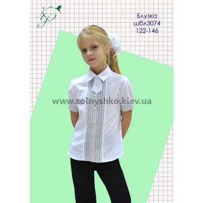 Блуза школьная для девочки 3074