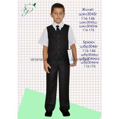 Жилет школьный для мальчика 3045ш черный