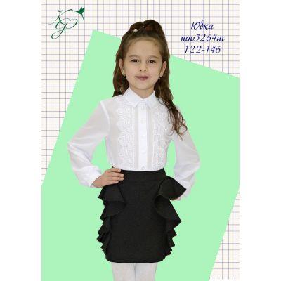 Юбка школьная для девочки 3264ш