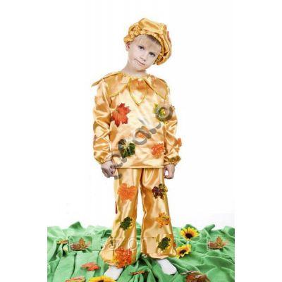 Карнавальный костюм Осенний Листик №4