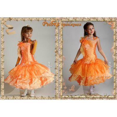 Нарядное платье Оранжевая Осень