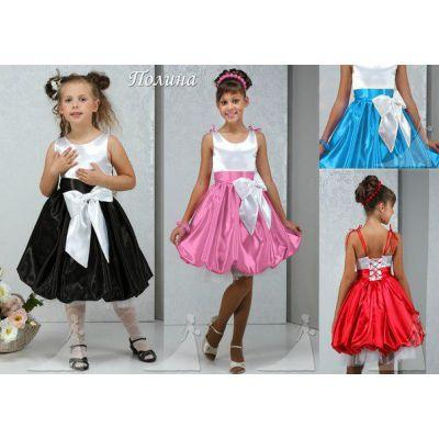 Нарядное платье для девочки Алина