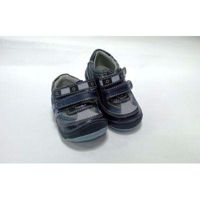Туфли для мальчика 18-4А