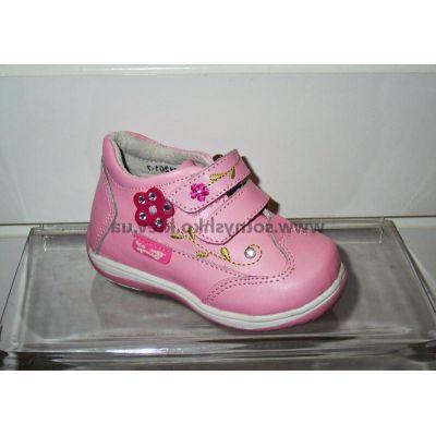 Мокасины для девочки розовые HC1201-7