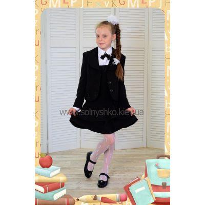 Костюм - двойка школьный для девочки Шерон Lakshmi Mix