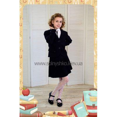Костюм - тройка школьный для девочки Шарлиз Lakshmi Mix