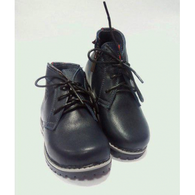 Ботинки Макс синие ТМ MAXUS