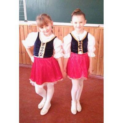 Карнавальный костюм для девочки Национальный Итальянский костюм