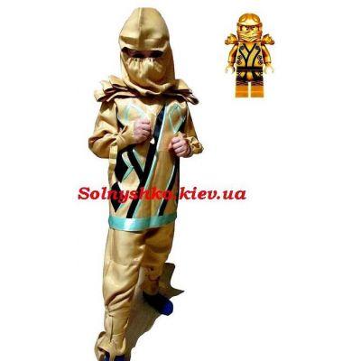 Карнавальный костюм для мальчика Ниндзяго Золотой Ниндзя ЭКСКЛЮЗИВ