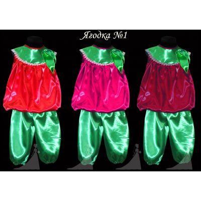 Карнавальный костюм для девочки Ягодка №6