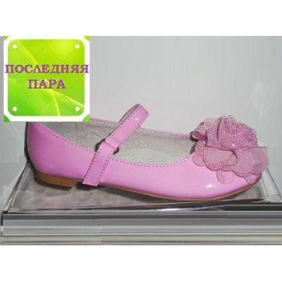 Туфли для девочки розовые 218-330