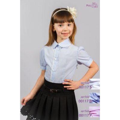 Блуза школьная для девочки 117 голубая ТМ Малена