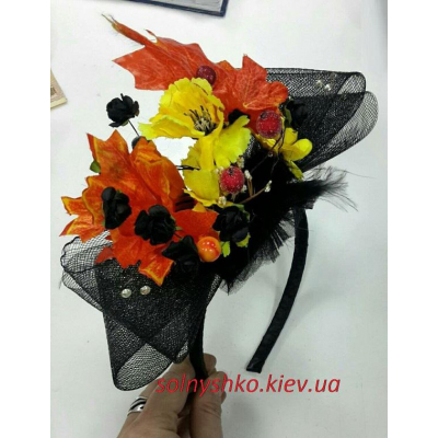 Карнавальный костюм - обруч для девочки Осенний Каприз
