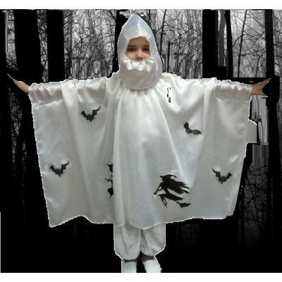 Карнавальный костюм для мальчика Приведение, Призрак, Каспер
