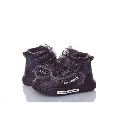 Ботинки черные 746