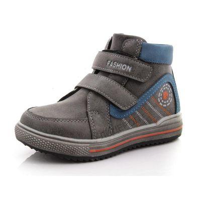 Демисезонные ботинки 8495