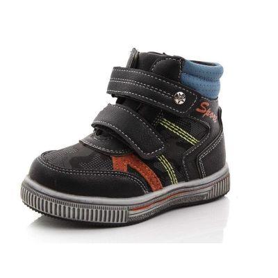Демисезонные ботинки 7507