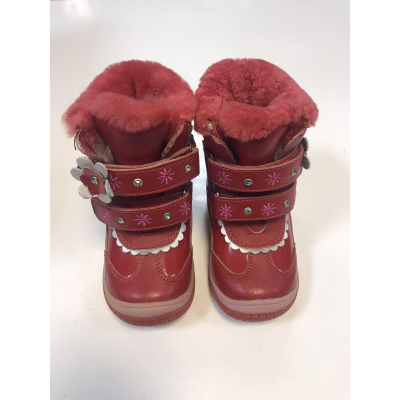Ботинки для девочки ZY00179-4B ТМ Шалунишка