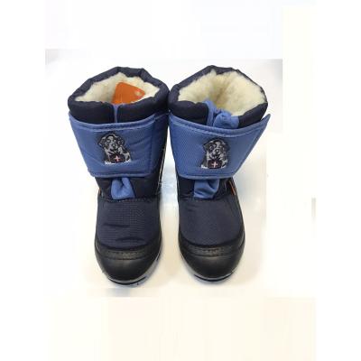 Cапоги зимние - дутики - сноубутсы для детей 4021 синие ТМ Demar