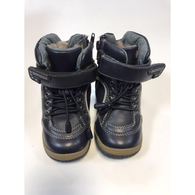 Ботинки RK1083A7 синие ТМ Шалунишка