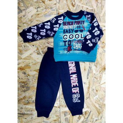 Костюм (реглан и брюки) с начесом для мальчика 1201 Турция