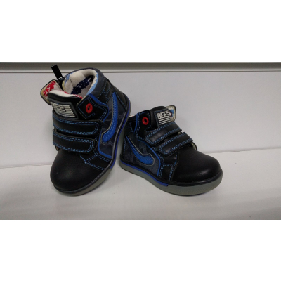 Ботинки Р147 синие ТМ Clibee