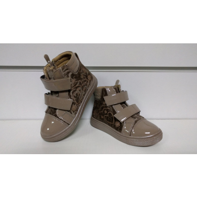 Ботинки 5101335 бежевые ТМ Clibee