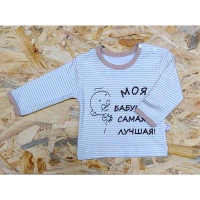 Кофточка для новорожденного 4448 бежевая ТМ FLEXI, Турция