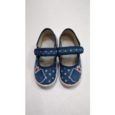 Туфли текстильные звезд.серебро 360-144 Алина