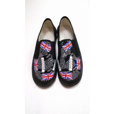 Туфли текстильные Виктор флаг 3466/1 ТМ Waldi