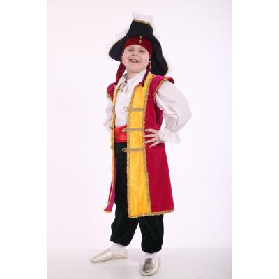 Карнавальный костюм для мальчика Пират Сильвер