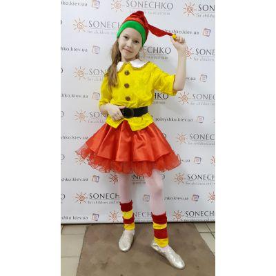 Карнавальный костюм Гном для девочки