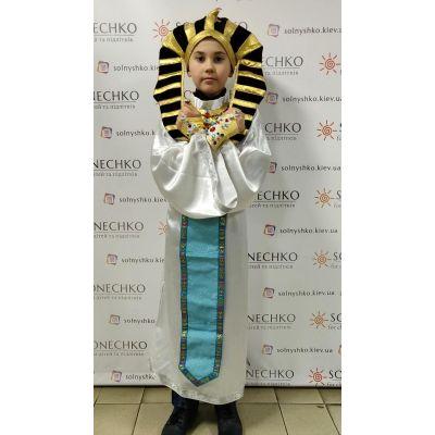 Карнавальный костюм для мальчика Фараон Тутанхамон