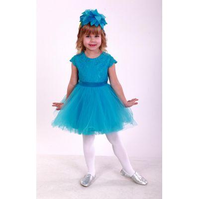 Карнавальный костюм для девочки Цветочек Незабудка