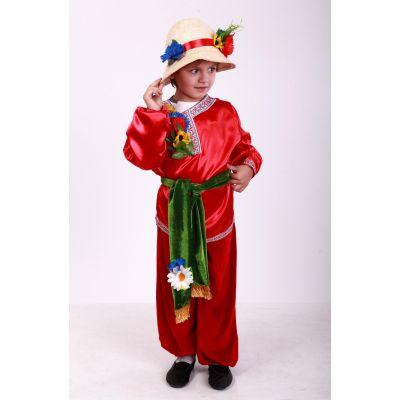 Карнавальный костюм для мальчика Лето, Летний месяц (Август)