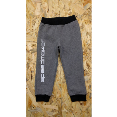 Спортивные брюки для мальчика 115111 темно-серый меланж ТМ SMIL, Украина