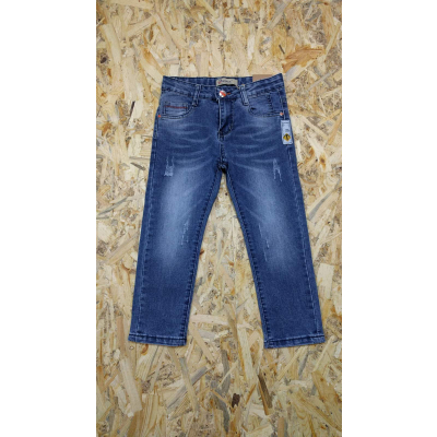 Джинсовые брюки для мальчика 86272 голубые, GRACE, Венгрия