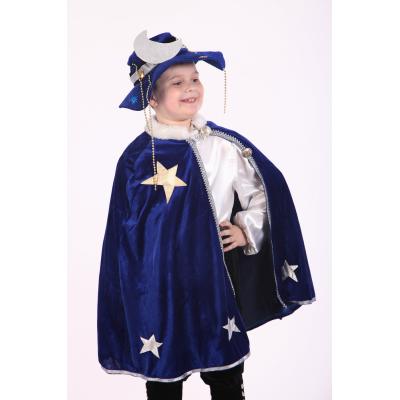 Карнавальный костюм для мальчика Небесный Месяц (Луна)