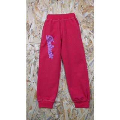 Спортивные брюки для девочки 66402 коралл  ТМ Мій Світ, Украина