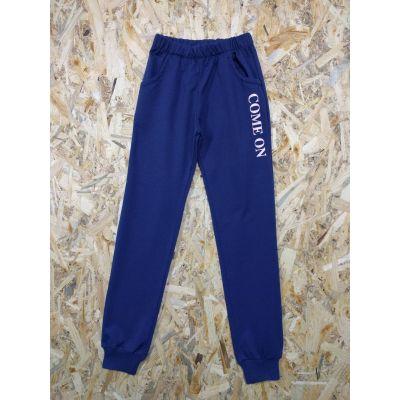 Спортивные брюки для девочки Come On синие, Венгрия