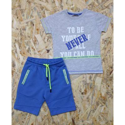 Комплект футболка и шорты для мальчика 2650-030 BREEZE BOYS, Турция