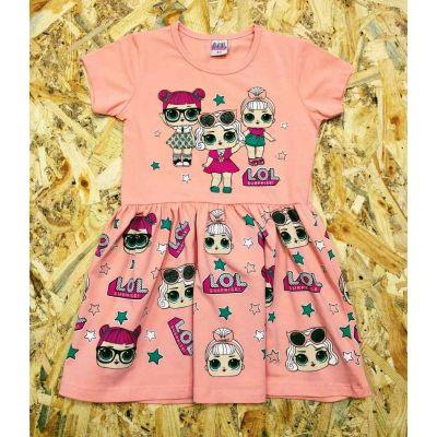 Платье коралловое LOL&LOL