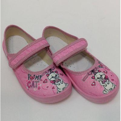 Туфли текстильные Алина котик розовые