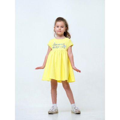 Платье Лазурный берег 120249 желтое