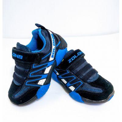 Кроссовки сине-голубые 8708-10