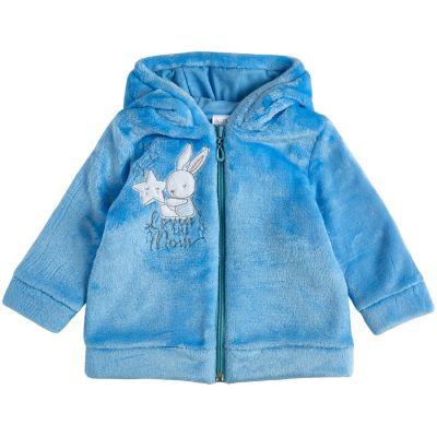 Куртка демисезонная утеплённая 105569-25 ярко-голубая