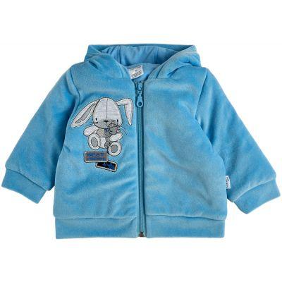 Куртка демисезонная утеплённая 105563-01 ярко-голубая