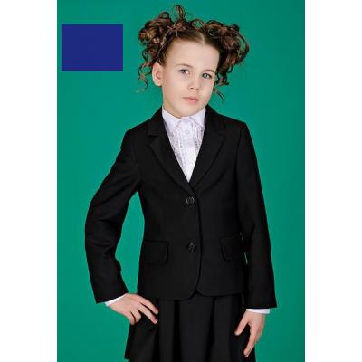 Жакет школьный 9511-2 синий